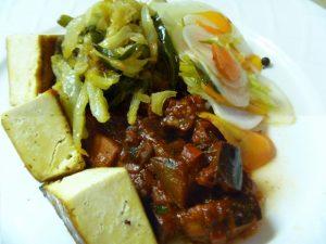 Smoked Tofu & Eggplant in Ancho Tamarind Sauce